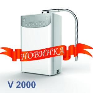 V 2000