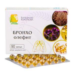 broncho-olefit-min